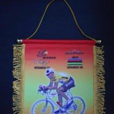 Coleccionismo deportivo: BANDERÍN MIGUEL INDURAIN. Lote 218732898