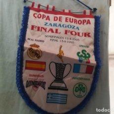 Collezionismo sportivo: BANDERIN BASKET REAL MADRID COPA DE EUROPA ZARAGOZA FINAL FOUR SEMINALES 11-4-1995 FINAL 13-4-1995. Lote 222559442