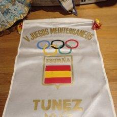 Coleccionismo deportivo: BANDERIN QUINTOS JUEGOS MEDITERRÁNEOS ESPAÑA TÚNEZ 1967. Lote 234053880