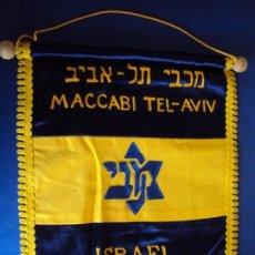 Collezionismo sportivo: (F-210264)BANDERIN BORDADO MACCABI TEL-AVIV ISRAEL 1984. Lote 241915910