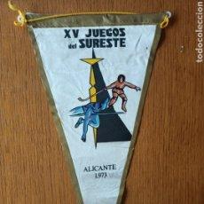 Coleccionismo deportivo: BANDERIN XV JUEGOS DEL SURESTE- ALICANTE 1973 15*26 CM. Lote 257676630