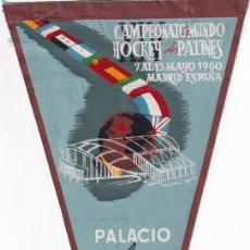 Coleccionismo deportivo: BANDERIN CAMPEONATO DEL MUNDO HOCKEY SOBRE PATINES DEL 7 AL 15 DE MAYO 1960 MADRID ESPAÑA. Lote 262875630