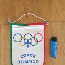 Coleccionismo deportivo: BANDERÍN. COMITÉ OLÍMPICO PORTUGUÉS. Lote 270528793