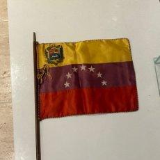 Coleccionismo deportivo: BANDERÍN EN VENEZUELA ANTIGUO. AÑOS 60. VER FOTOS. Lote 285678013