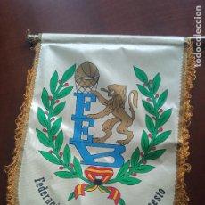 Coleccionismo deportivo: ESPAÑA SPAIN BASKET FEDERACION PENNANT BANDERIN BASQUET. Lote 294565483
