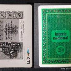 Barajas de cartas: BARAJA LOTERIA NACIONAL 1976 TEMA SISTEMAS DE COMUNICACION, PRECINTADA SIN ABRIR. Lote 56006390