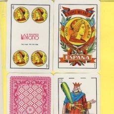 Barajas de cartas: NAIPES.BARAJA. NAIPES MILANO-MURCIA DORSO ROJOL 40 NAIPES - AÑOS 88. Lote 20612888