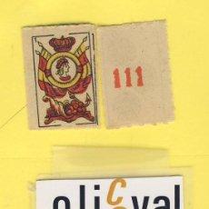 Barajas de cartas: NAIPES.BARAJA. INFANTILES-SIN IDENTIFICAR- RIFA S/ 1970 MEDIDAS 33X27MM 48 NAIPES ENVASE NO ORIGNA. Lote 21616723