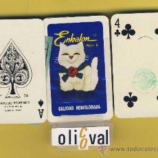 Barajas de cartas: NAIPE.BARAJA. HERACLIO FOURNIER-PUBLICIDAD-ENKALON 54 NAIPE POKER -TIMBRE.9.ED 1964. Lote 14702750