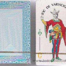 Barajas de cartas: BARAJA JUEGO DE LAS VARIACIONES MUSICALES, ALBERT PRATS, REVERSO SIN PUBLICIDAD.. Lote 88175228