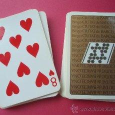 Barajas de cartas: BARAJA DE CARTAS DEL BINGO CIUDAD DE BARCELONA. Lote 27270224
