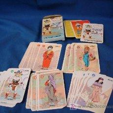 Jeux de cartes: - EL JUEGO DE LAS 5 FAMILIAS. JUEGO DE CARTAS INFANTIL. FABRICADO POR VARITEMAS. Lote 26412309