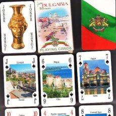 Barajas de cartas: BARAJA / NAIPES.- BULGARIA.- JUEGO DE 55 CARTAS CON ESTUCHE.- SIN ESTRENAR.-. Lote 25321709