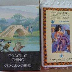 Barajas de cartas: BARAJA DEL ORÁCULOS. EL ORÁCULO CHINO CHINÉS. AÑO 2002. EDICIONES ORBIS. ESTILO TAROT. . Lote 21719782