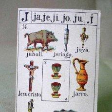 Barajas de cartas: CARTA Nº 14, NAIPES INSTRUCTIVOS, RECREO INFANTIL, JAIME MARGARIT, GERONA. Lote 22903995