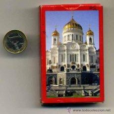 Barajas de cartas: BARAJA DE CARTAS DE MOSCU. Lote 27654139