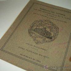 Barajas de cartas: JUEGO DE NAIPES ESPAÑOLES....H. FOURNIER..AÑO.1933. Lote 28483820