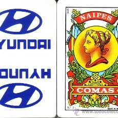 Barajas de cartas: HYUNDAI - BARAJA ESPAÑOLA 40 CARTAS. Lote 265133889