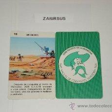 Barajas de cartas: DON QUIJOTE DE LA MANCHA / CARTA NAIPE HERACLIO FOURNIER Nº 19 ORIGINAL DE ANTIGUA BARAJA AÑO 1979!!. Lote 30051425