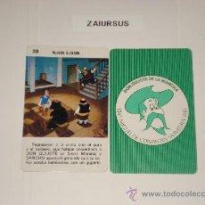 Barajas de cartas: DON QUIJOTE DE LA MANCHA / CARTA NAIPE HERACLIO FOURNIER Nº 20 ORIGINAL DE ANTIGUA BARAJA AÑO 1979!!. Lote 30051473