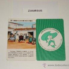 Barajas de cartas: DON QUIJOTE DE LA MANCHA / CARTA NAIPE HERACLIO FOURNIER Nº 32 ORIGINAL DE ANTIGUA BARAJA AÑO 1979!!. Lote 30051807