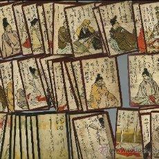 Barajas de cartas: BARAJA, DE COLECCION, DATA DEL JAPON SIGLO XVIII COLECCION DE HACE UNOS AÑOS, . Lote 31765125