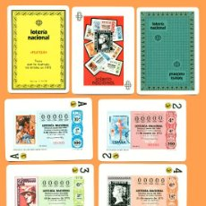 Barajas de cartas: BARAJA DE CARTAS DE LOTERIA. FILATELIA 1975. POKER ESPAÑOL. HERACLIO FOURNIER. NAIPES.. Lote 31409917