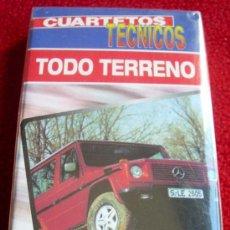 Barajas de cartas: BARAJA CARTAS DE HERACLIO FOURNIER: TODO TERRENO CUARTETOS TECNICOS. PRECINTADA. Lote 32594906