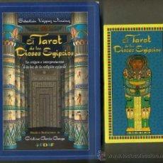 Barajas de cartas: EL TAROT DE LOS DIOSES EGIPCIOS - LIBRO Y BARAJA EN ESTUCHE. Lote 51432113