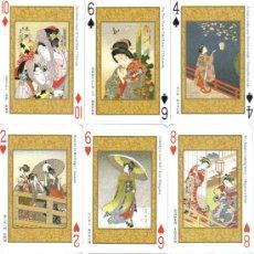 Barajas de cartas: BARAJA JAPONESA UKIYO E BEAUTIES (AUTENTICA JAPONESA)AÑO 2010. Lote 33665675
