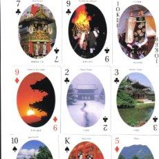 Barajas de cartas: BARAJA JAPONESA KYOTO (AUTENTICA JAPONESA)-AÑO 2010. Lote 33665891