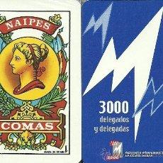Barajas de cartas: CCOO MADRID 3000 DELEGADOS Y DELEGADAS - BARAJA ESPAÑOLA 40 CARTAS. Lote 34166082