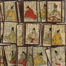 Barajas de cartas: BARAJA HYAKUNIN DATA DE JAPON SIGLO XVIII 1750 COLECCION DE HACE UNOS AÑOS. Lote 111230446