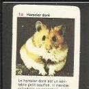 Barajas de cartas: PUBLICIDAD PELIKAN - MINI BARAJA DE FAMILIAS -ANIMALES -24 CARTAS - VER FOTOS ADICIONALES - (CR-252). Lote 37888716
