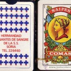 Barajas de cartas: HERMANDAD DONANTES DE SANGRE S.S. SORIA - BARAJA ESPAÑOLA 40 CARTAS. Lote 38612433