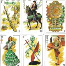 Barajas de cartas: BARAJA ESPAÑOLA ANDALUZA-FOURNIER-AÑO 1980. Lote 166573421