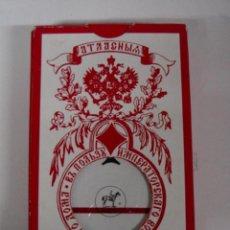 Barajas de cartas: ANTIGUA BARAJA DE CARTAS - PLAYING CARDS - POKER - GREAT RUSSIA - VIENNA, AUSTRIA - OLD DESK CARDS.. Lote 38265052