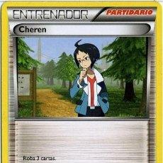 Mazzi di carte: CHEREN - Nº 91 - CARTAS POKEMON - POKEMON TRADING CARD - AÑO 2011. Lote 40805601