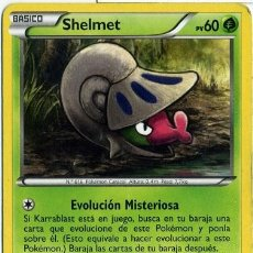 Mazzi di carte: SHELMET - Nº 11 - CARTAS POKEMON - POKEMON TRADING CARD - AÑO 2012. Lote 41076876