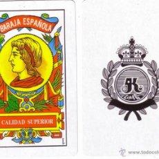 Barajas de cartas: BARAJA DE NAIPES ESPAÑOLA CON PUBLICIDAD * PALACIOS/CARNE DE CERDO *. NUEVA SIN USAR.. Lote 41730814