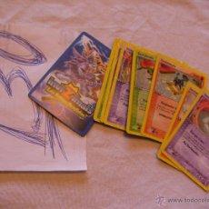 Barajas de cartas: LOTE DE CARTAS INVIZIMALS - ENVIO GRATIS A ESPAÑA. Lote 42034234