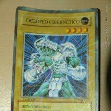 Barajas de cartas: CARTA BARAJA KONAINI YU GI ON TRADING CARD GAME.CICLOPEO CIBERNETICO.. Lote 84166503