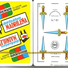 Barajas de cartas: DISTRIBUIDORA MADRILEÑA - BARAJA ESPAÑOLA 40 CARTAS. Lote 44024053