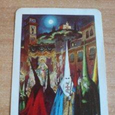 Jeux de cartes: 1 CARTA FOURNIER GRANADA SEMANA SANTA 1970 -- CAJA DE AHORROS DE GRANADA (VER IMAGEN ADICIONAL). Lote 44110671