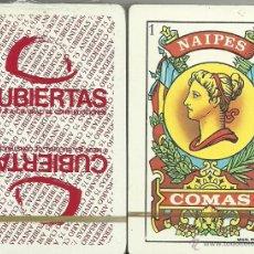 Barajas de cartas: CUBIERTAS - BARAJA ESPAÑOLA 50 CARTAS. Lote 44321537