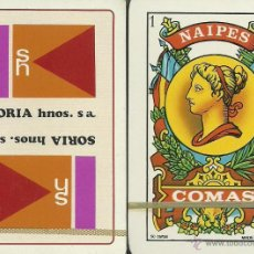 Barajas de cartas: SORIA HNOS.- BARAJA ESPAÑOLA 50 CARTAS. Lote 44466569