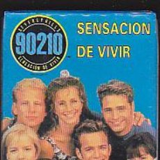 Barajas de cartas: BARAJA INFANTIL SENSACION DE VIVIR HERACLIO FOURNIER . Lote 44636000