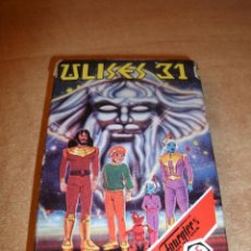 Jeux de cartes: BARAJA ULISES 31. CARTAS. HERACLIO FOURNIER (HF). 1981. NUEVA EN CAJA. VINTAGE. Lote 44836244