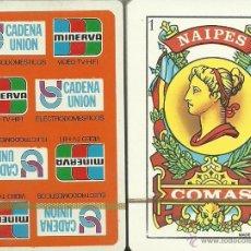 Barajas de cartas: CADENA UNION - BARAJA ESPAÑOLA 40 CARTAS. Lote 46047444