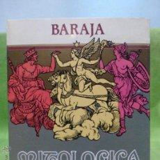 Barajas de cartas: BARAJA MITOLOGICA DE HERACLIO FOURNIER - SIN USO EN PERFECTO ESTADO - RARA Y ESCASA. Lote 48301613